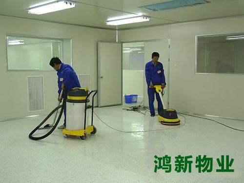 东莞的写字楼保洁的公司哪家好