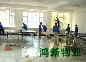 东莞专业写字楼保洁清洁的外包