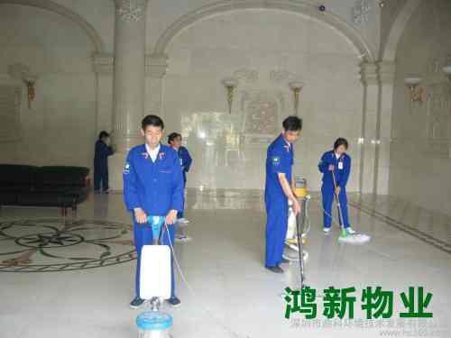 工厂保洁清洁的外包公司
