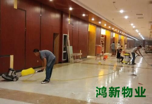 东莞的驻场保洁清洁的外包服务价格