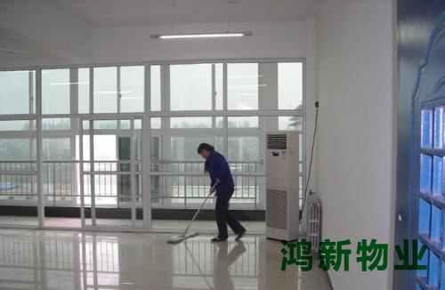 地毯清洁的公司