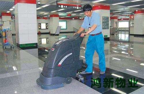 专业的厂房清洁保洁的外包服务