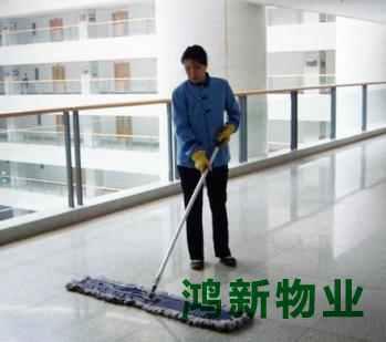 写字楼清洁保洁的外包公司