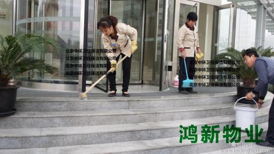 专业的外墙清洁保洁的公司多少钱