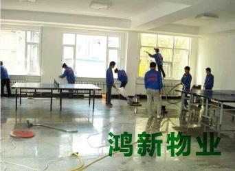 专业东莞办公室清洁保洁的外包服务多少钱