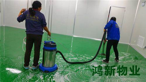 东莞市工厂清洁的外包服务价格