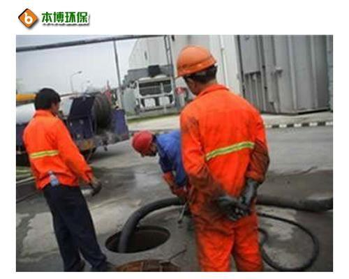 专业的环卫车疏通清理化粪池费用