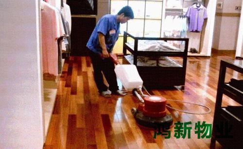 专业东莞超市清洁外包