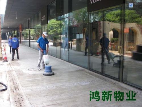 东莞的开荒保洁公司价格