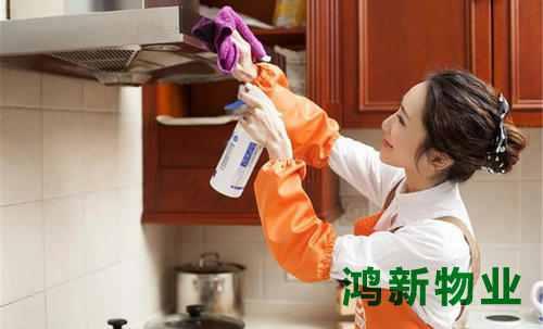 超市清洁服务外包服务电话