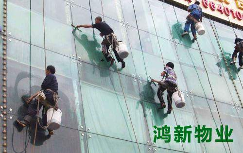 大楼外墙瓷砖清洗的方案