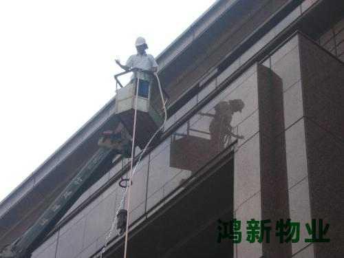 大厦外墙清洁的公司