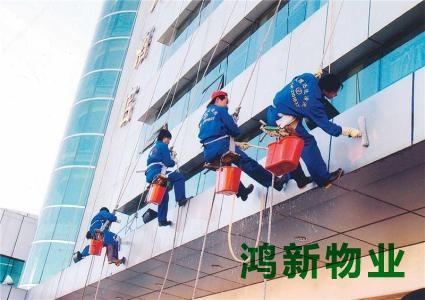 东莞的大楼外墙保洁施工