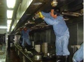 专业东莞油烟机清洗服务价格