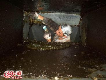 东莞的油烟机清洗学徒